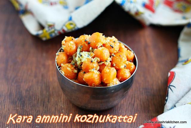 kozhakattai using rice flour