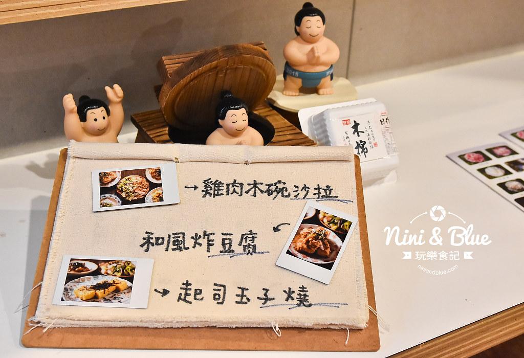 明月鄉釜飯 五權西路 台中 日本料理05