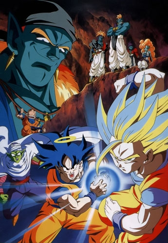 Anime Dragon Ball Z Movie 09: Ginga Girigiri!! Bucchigiri no Sugoi Yatsu