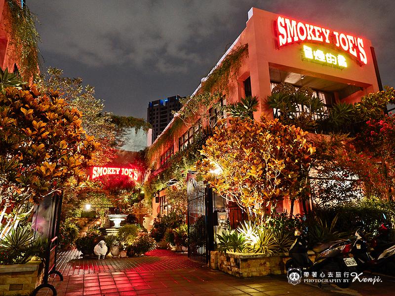 smokey-joes-2