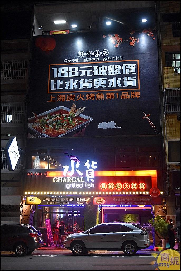 水貨螃蟹烤魚2