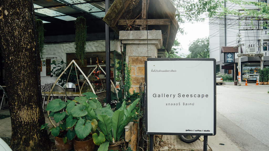 SS1254372 Cafe Art and Eatery Space by Gallery Seescape