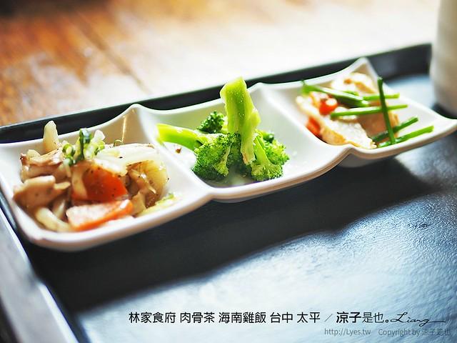 林家食府 肉骨茶 海南雞飯 台中 太平 8