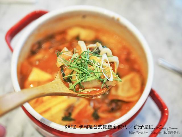 KATZ  卡司複合式餐廳 新時代 51