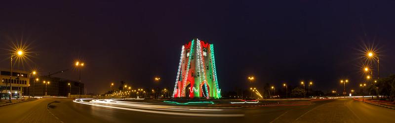 Burj Al Nahda, Salalah
