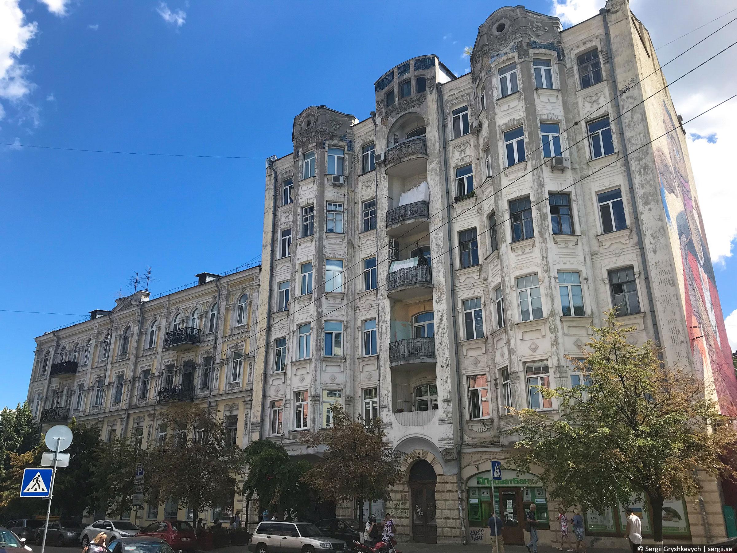 kyiv-ukraine-2018-57