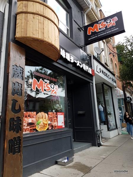Ramen Misoya Toronto storefront