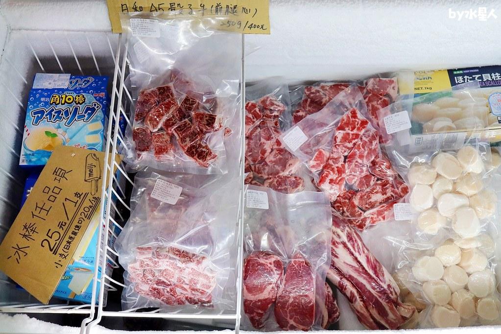 44150401051 df64fa26b9 b - 熱血採訪|台北知名火鍋上官木桶鍋來台中,超狂甜蜜痛風鍋,爆量鮮蝦吃到爽