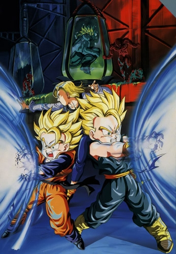 Dragon Ball Z Movie 11
