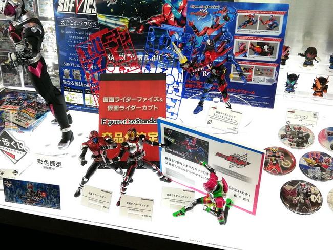 20th Heisei Kamen Rider Series_11
