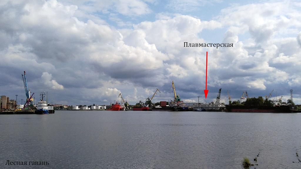 Плавмастерская_20180829_143548