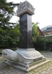 Turtle Stele at Beomeosa Temple (Busan, South Korea)