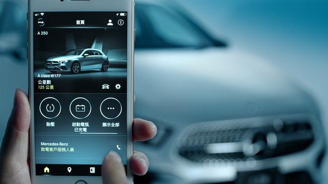 Mercedes me connect 互聯一切強大功能可以透過智能行動裝置上的Mercedes me App進行操控