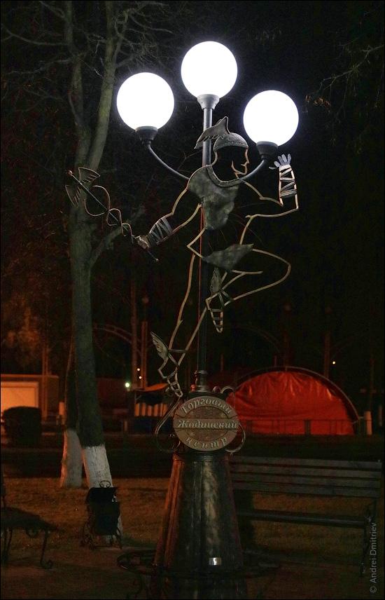 Жодино, Беларусь