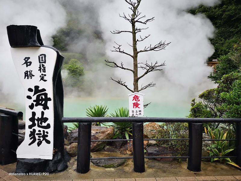 2018 Japan Beppu Umi Jigoku