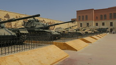 Egyptian National Military Museum, Cairo