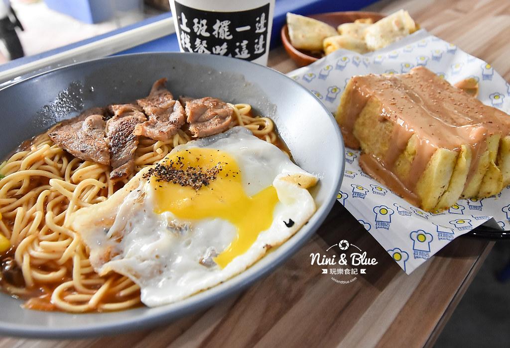 找餐店brunch-台中店.中華夜市09