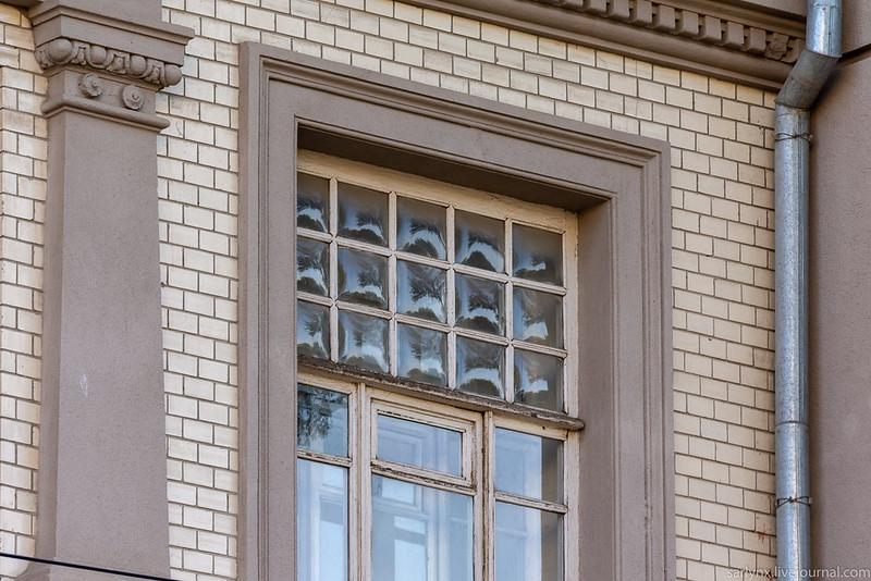 Их осталось только два... окна