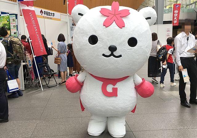 edutokyo_shigakusodankai_201808 (5)