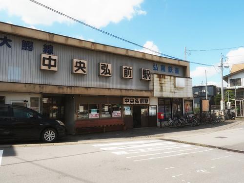 中央弘前駅・全体図
