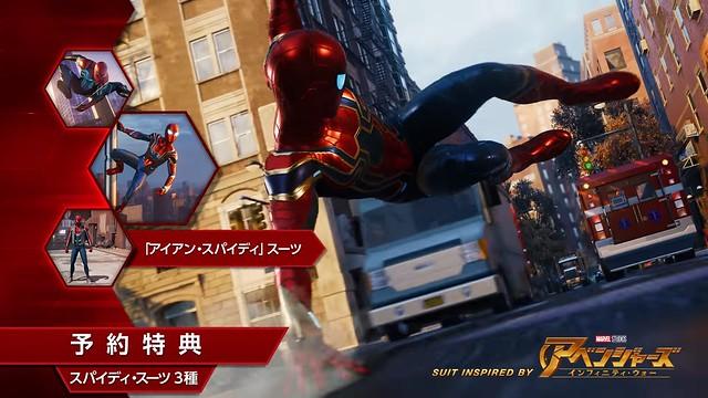 Marvel\'s Spider-Man アイアン・スパイディスーツ