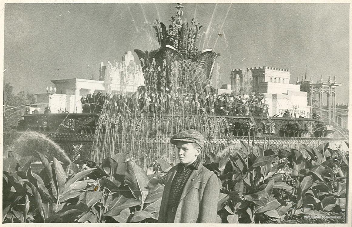 1950-е. У фонтана
