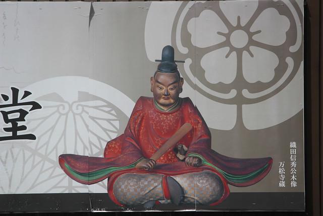 banshoji016