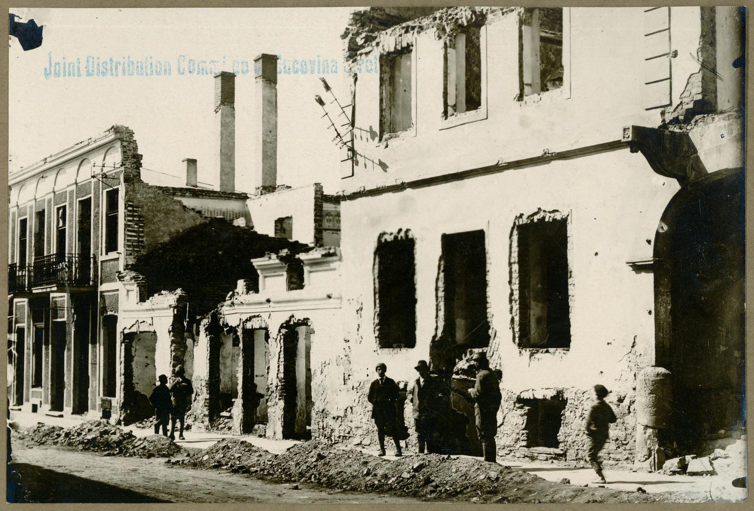 Разрушенные здания в Сирете, Румыния