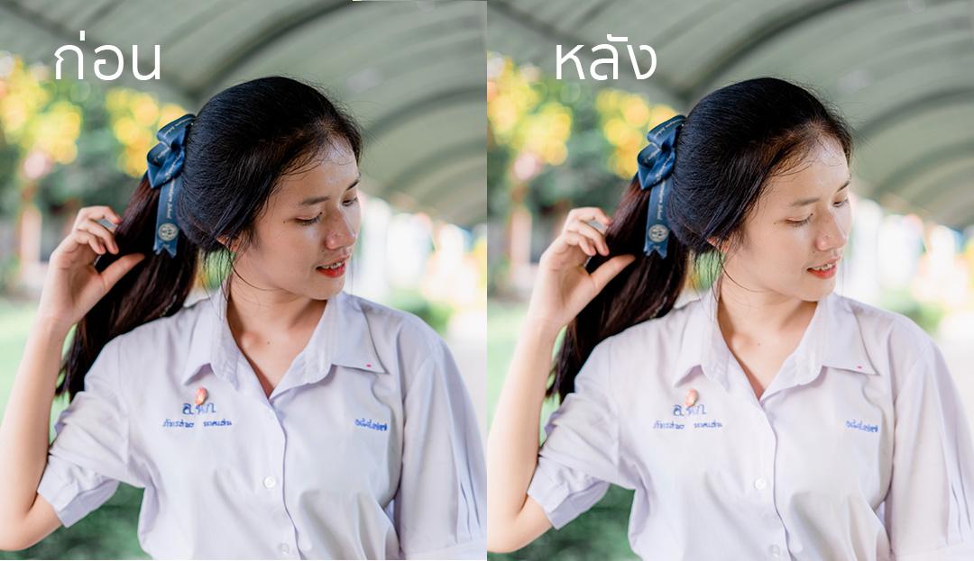 PicsArt-Face-White05