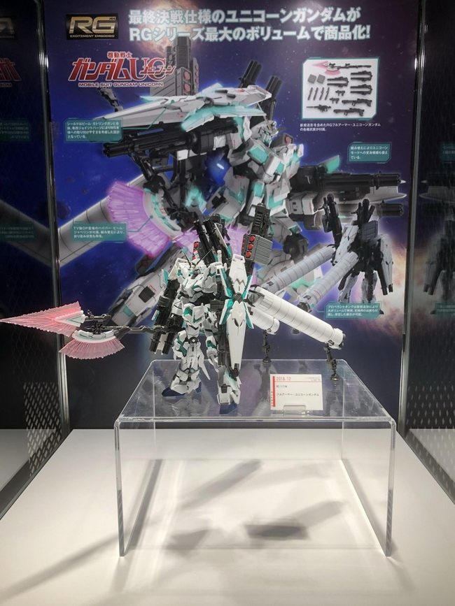 NEXT PHASE GUNPLA-08-2018_01