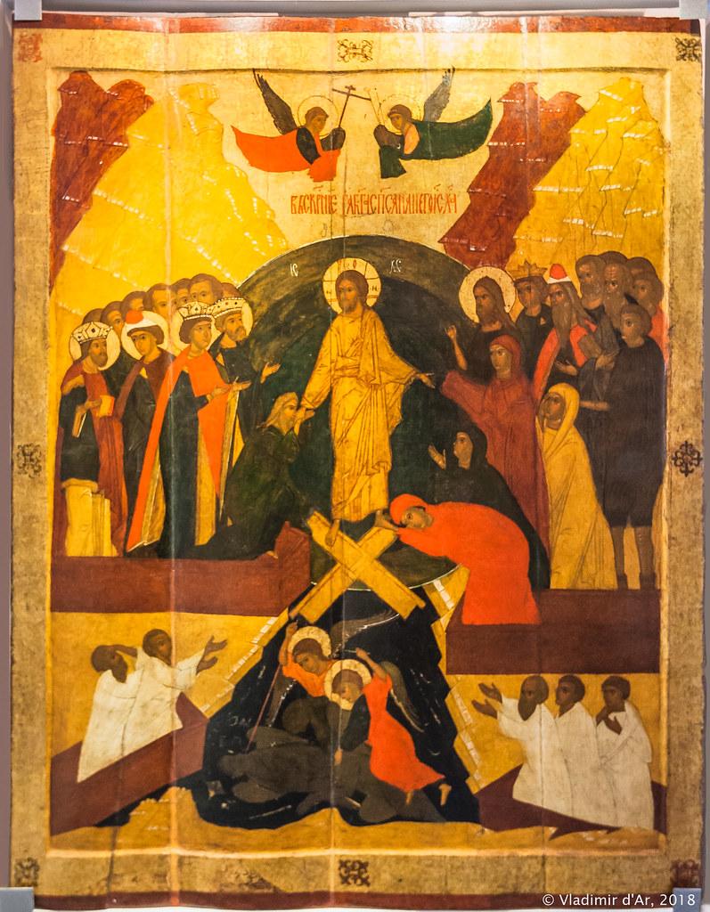Сошествие во ад. XVI век.