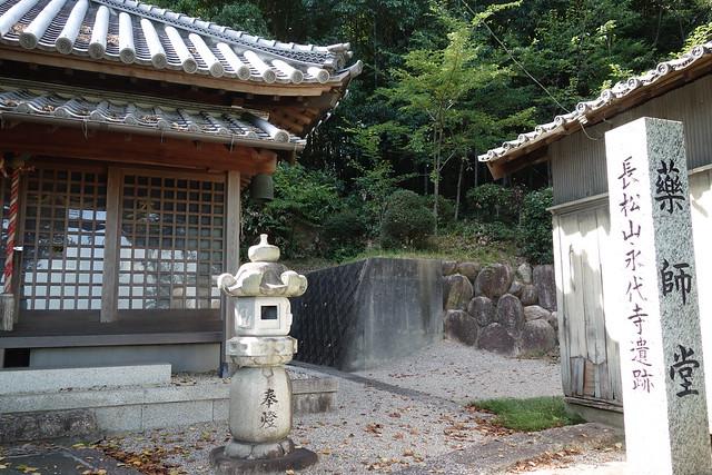 夜泣き石(三重県四日市市)