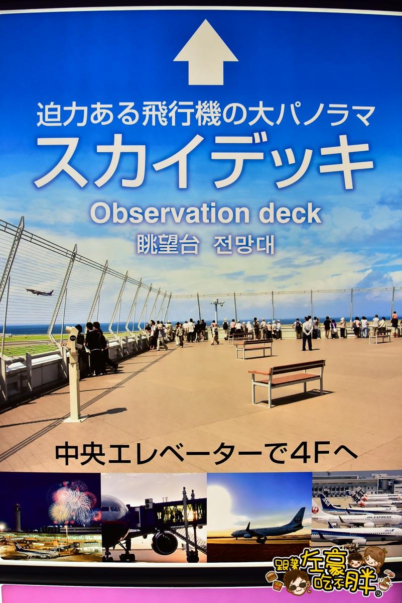日本名古屋中部國際機場-20