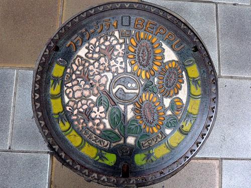Beppu Oita, manhole cover 7 (大分県別府市のマンホール7)