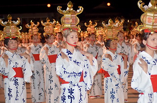 Japanese Lantern Hats - Yamaga Latern Festival