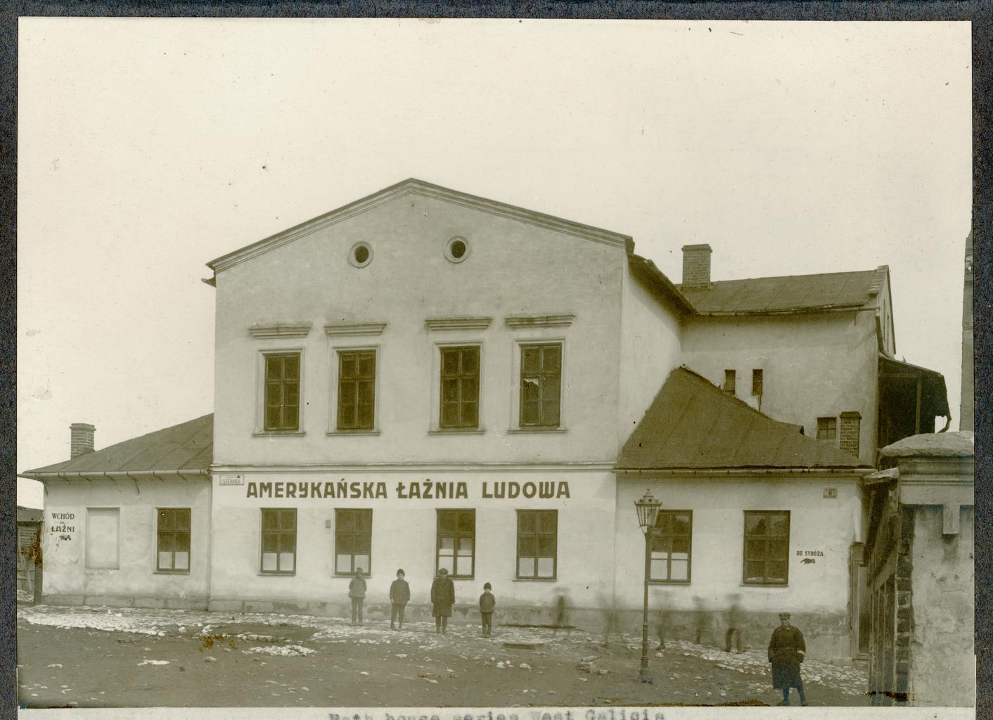 Американская общественная баня в Кракове, Польша