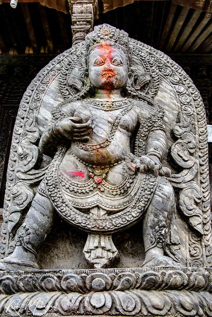 God(vertical)