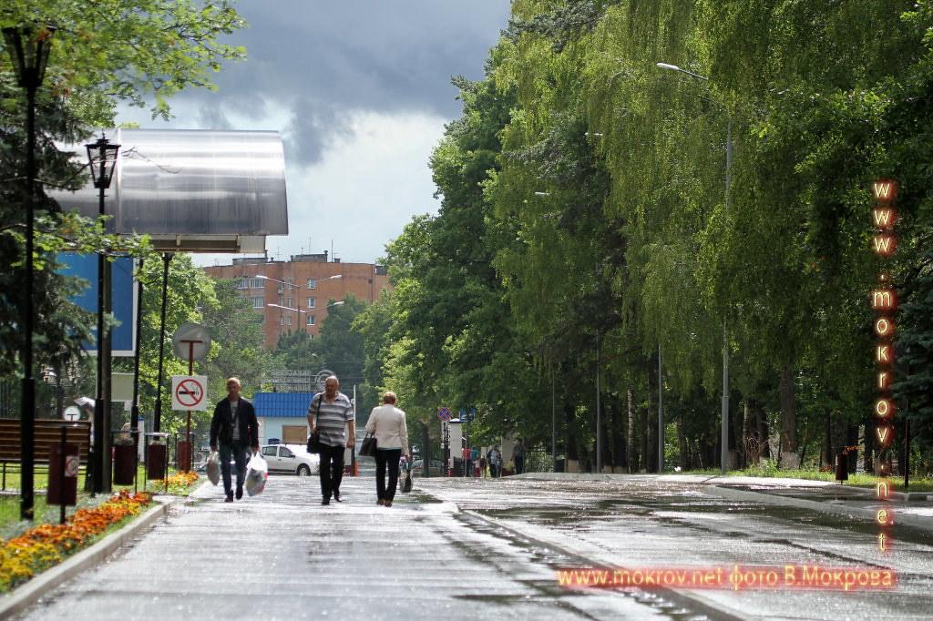 После дождя, Перенотальный центр г. Калуга