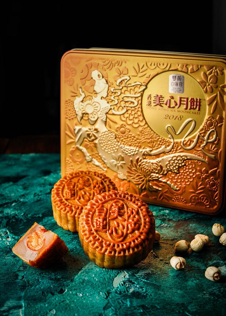 Mei-Xin Mooncakes_Z3A2530-11