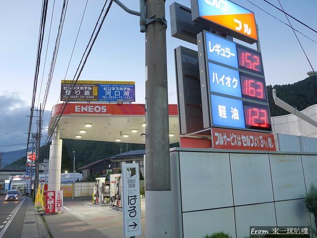 日本租車自駕49