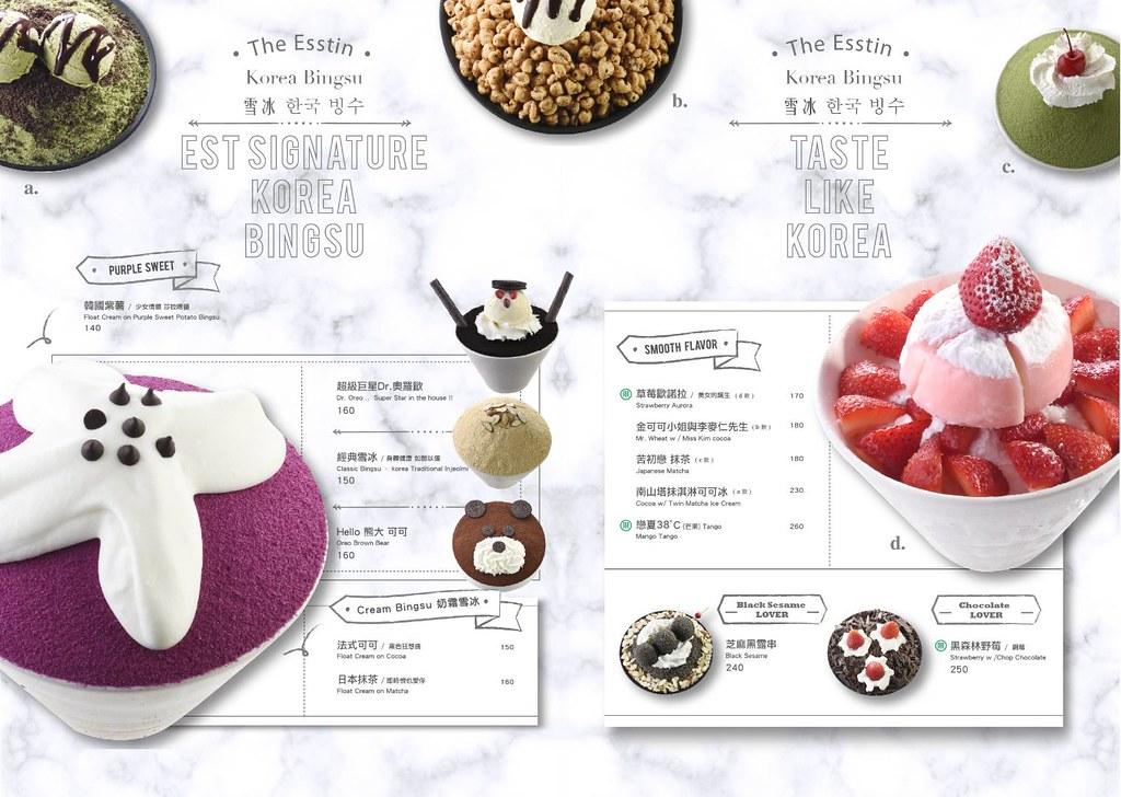 壹善亭 台中冰品 menu菜單06