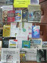 """Клуб """"Гармонія"""" 19.09.18 І. Франка"""