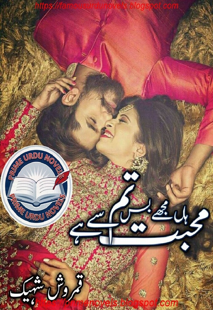Han Mjhe Bus Tum Se Mohabbat Hay is a very well written complex script novel which depicts normal emotions and behaviour of human like love hate greed power and fear, writen by Qamrosh Ashok , Qamrosh Ashok is a very famous and popular specialy among female readers