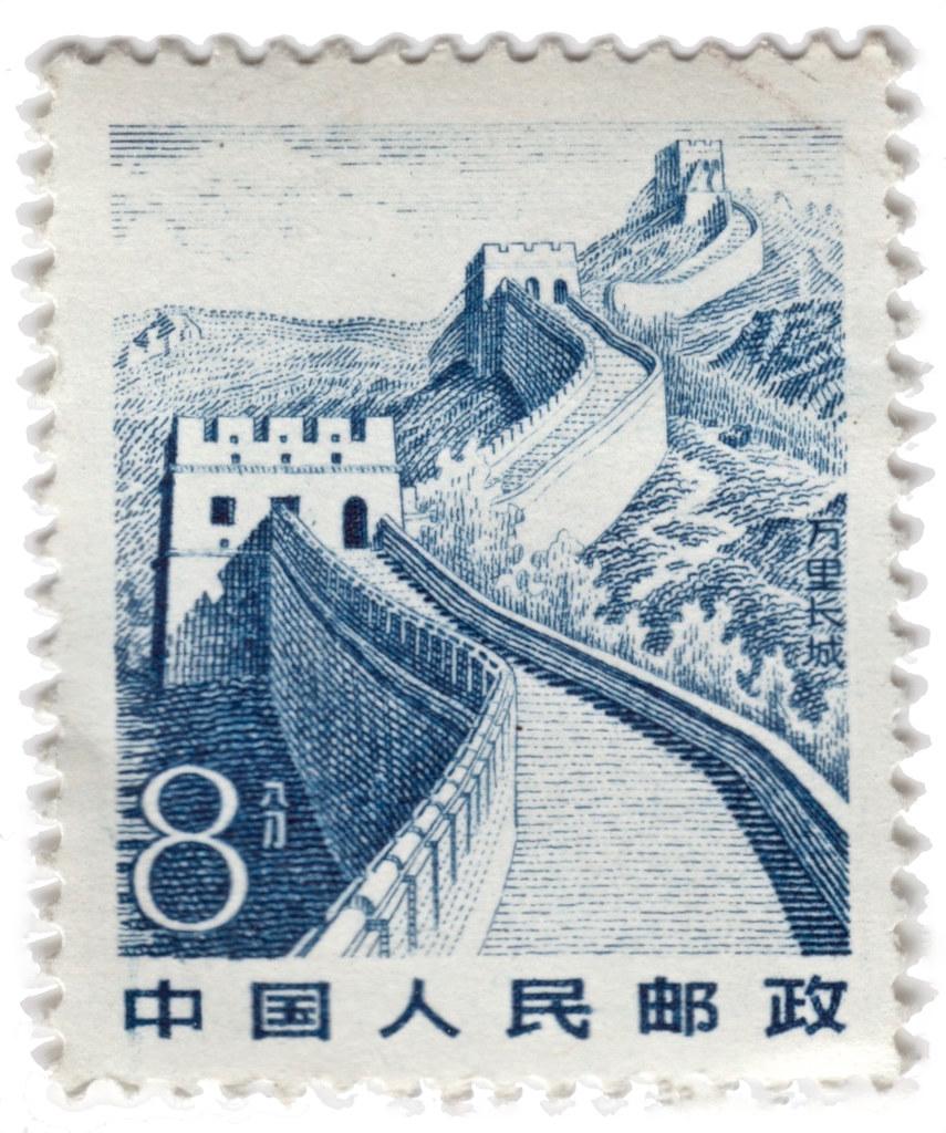 Stamp 28