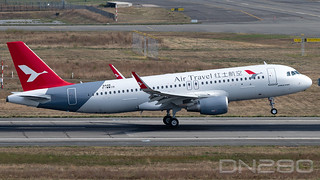 Hongtu A/L A320-214 msn 8448