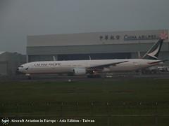 Cathay Pacific B-HNE Taipei Republic of China