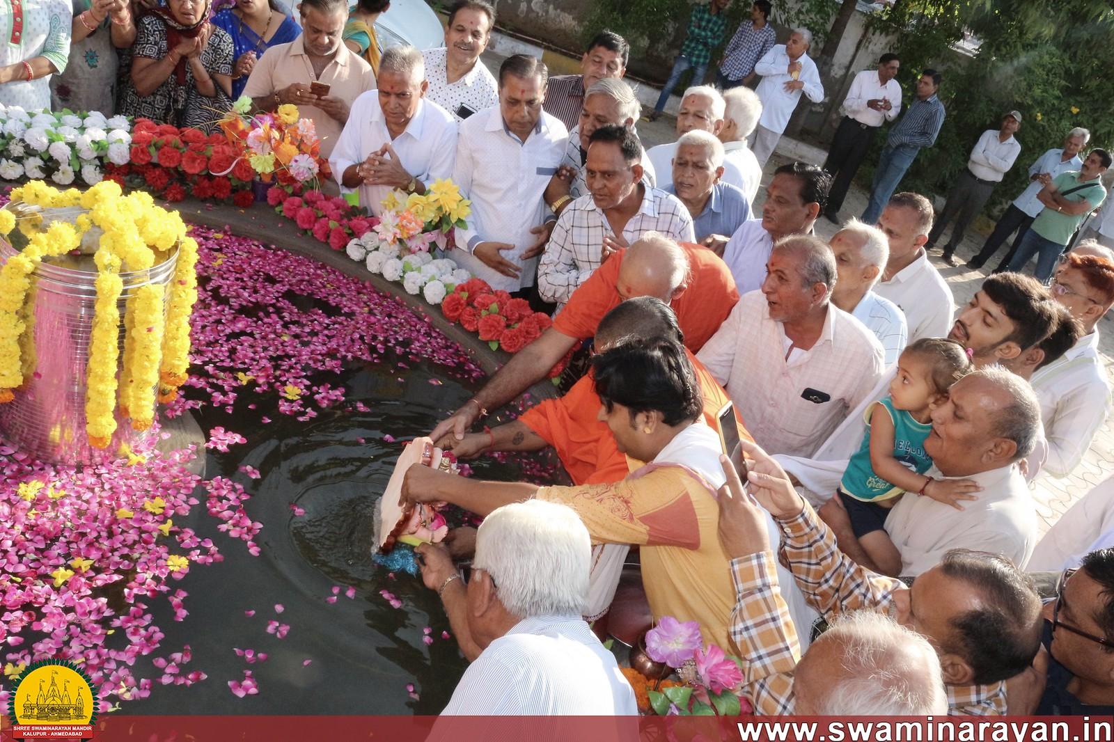 Jal Jilani & Ganesh Visarjan - Mahesana