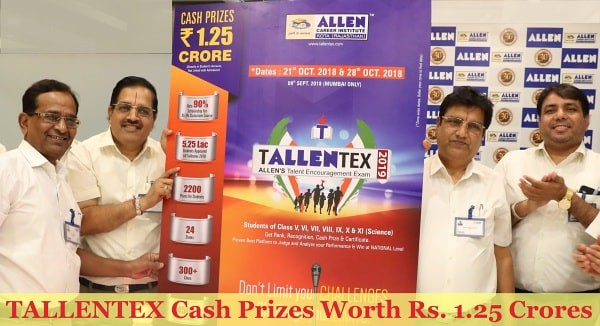 scholarship worth rs 1 25 crores for class 5 11 students