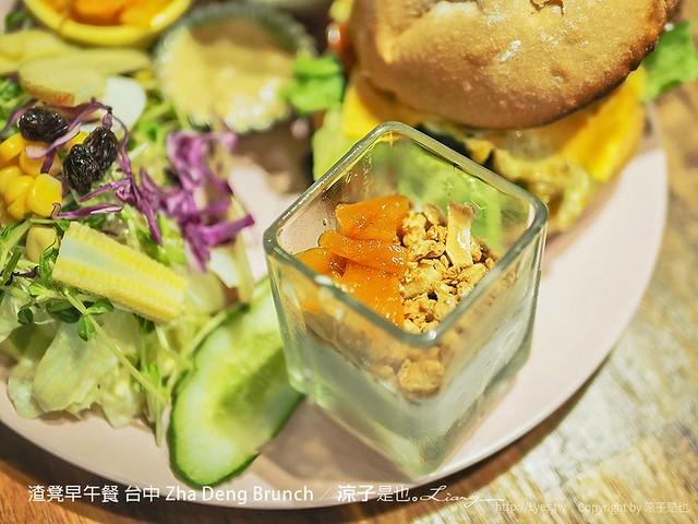 渣凳早午餐 台中 Zha Deng Brunch 13