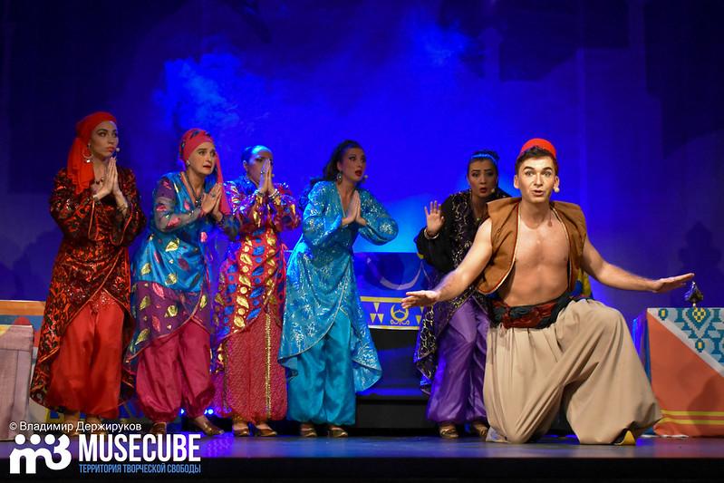 Aladdin_007